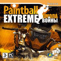 Paintball Extreme. ����� �����