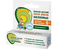 Бальзам детский после укусов насекомых (2,8 г)