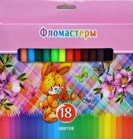 """Фломастеры """"Смешной зайчик"""" в картонной коробке (18 цветов)"""