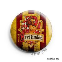 "Значок ""Гарри Поттер. Гриффиндор"" (арт. 449)"
