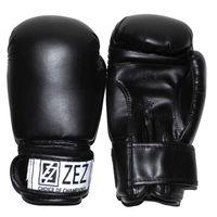 Перчатки боксёрские (10 унций; арт. 10-OZ-X)