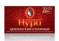 """Чай черный """"Принцесса Нури. Отборный"""" (30 пакетиков)"""
