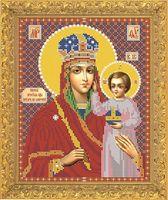 """Вышивка бисером """"Пресвятая Богородица. Призри на смирение"""" (250х190 мм)"""