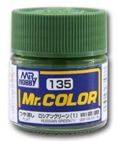 Краска Mr. Color (russian green, C135)