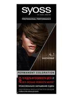 """Крем-краска для волос """"Syoss"""" тон: 4-1, каштановый"""