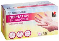 Перчатки одноразовые виниловые (M; 100 шт.)