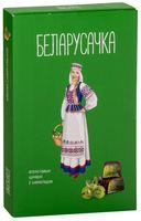 """Конфеты """"Белорусочка. Крыжовниковые"""" (290 г)"""