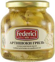 "Артишоки гриль ""Federici"" (280 г)"