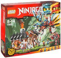 """LEGO Ninjago """"Кузница Дракона"""""""