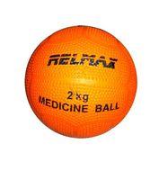 Медицинбол (2 кг; резина)
