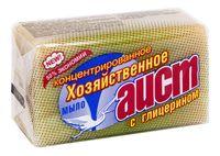 """Хозяйственное мыло """"C глицерином"""" (150 г)"""