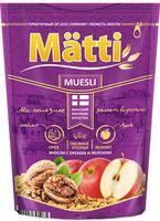 """Мюсли """"Matti. Яблоко и орех"""" (250 г)"""