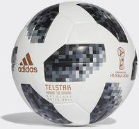 """Мяч футбольный """"WC2018 Telstar OMB"""" №5 (белый)"""