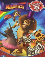 Мадагаскар. Раскраска с историей