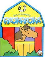 Лошадь. Раскраска для малышей