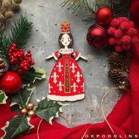 "Ёлочная игрушка ""Принцесса"" (арт. 291)"