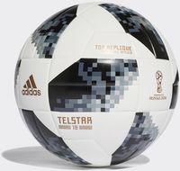 """Мяч футбольный """"WC2018 Telstar Top Replique"""" №5 (белый)"""