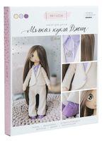 """Набор для шитья из ткани """"Кукла Джин"""""""