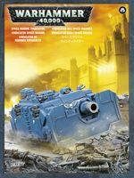 Warhammer 40.000. Space Marines. Vindicator (48-25)