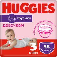 """Подгузники-трусики """"Huggies. Girl 3"""" (7-11 кг; 58 шт.)"""