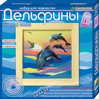 """Картина-аппликация """"Дельфины"""""""