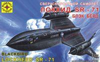 """Сверхскоростной самолет Локхид SR-71 """"Блекбёрд"""" (масштаб: 1/72)"""