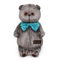 """Мягкая игрушка """"Басик в галстуке-бабочке в пайетках"""" (22 см)"""
