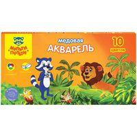 """Акварель медовая """"Енот в джунглях"""" (10 цветов)"""