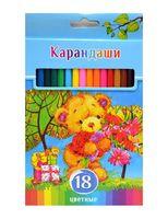 """Цветные карандаши """"Забавные пушистики"""" в картонной коробке (18 цветов)"""