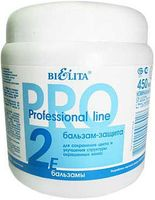 """Бальзам-защита для волос """"Professional line"""" (450 мл)"""
