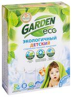 """Стиральный порошок для детского белья """"Garden Kids. Без отдушки"""" (400 г)"""