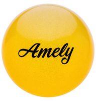 Мяч для художественной гимнастики AGB-102 (19 см; жёлтый с блёстками)