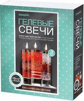 """Набор для изготовления свечей """"Гелевые свечи"""" (арт. 274033)"""