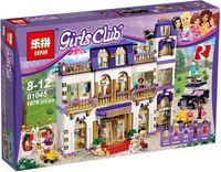 "Конструктор Girls Club ""Гранд отель"""