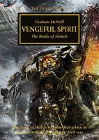 The Vengeful Spirit