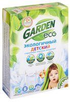"""Стиральный порошок для детского белья """"Garden Kids. Аромат ромашки"""" (400 г)"""