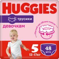 """Подгузники-трусики """"Huggies. Girl 5"""" (13-17 кг; 48 шт.)"""