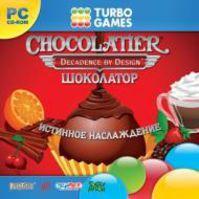 Turbo Games. Шоколатор. Истинное наслаждение