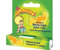 """Бальзам для губ """"Фрукты"""" (2,8 гр)"""
