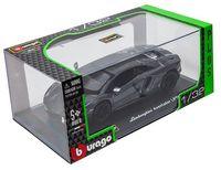 "Модель машины ""Bburago. Lamborghini Aventador LP 700-4"" (масштаб: 1/32)"
