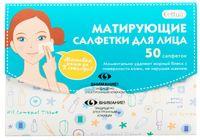"""Матирующие бумажные салфетки """"Cettua"""" (50 шт)"""