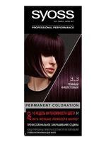 """Крем-краска для волос """"Syoss"""" тон: 3-3, темный фиолетовый"""