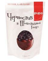 """Чернослив в шоколадной глазури """"Pupo"""" (200 г)"""