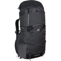 Рюкзак Gradient 35 (серый, L)