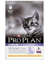"""Корм сухой для котят """"Junior"""" (1,5 кг; курица)"""