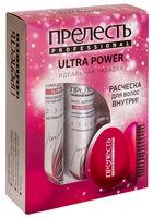 """Подарочный набор """"Ultra Power"""" (лак, мусс, рассческа)"""