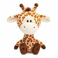 "Мягкая игрушка ""Жирафик Жан"" (15 см)"