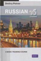 Русский язык для англичан. Базовый тренинг. 16 уроков