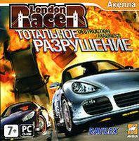 London Racer: Тотальное разрушение