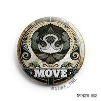 """Значок """"Move"""" (арт. 1802)"""